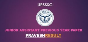 Read more about the article [PDF] Free Download UPSSSC Junior Assistant Previous Year Papers and 20 Practice Sets