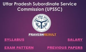 UPSSSC Forest Wildlife Guard 2019:Download Updated Syllabus & Exam Pattern