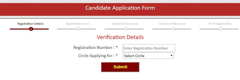 India Post GDS Apply Online