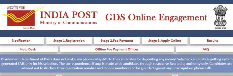 India Post GDS Registration
