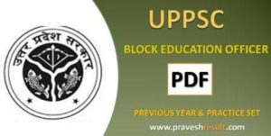 Free Download UPPSC Block Education Officer Previous Year Papers & 20 Practice Set PDF