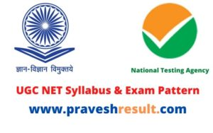 UGC NET 2021 Updated Syllabus & Exam Pattern [Subject Wise]