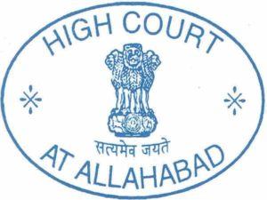 Read more about the article Typing Test Postponed | Allahabad High Court RO & Computer Assistant Vacancy Post [147 Post]