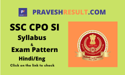 SSC CPO SI/ASI/CAPF/CISF Exam 2020:  Detailed Syllabus & Exam Pattern [PDF]