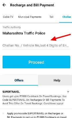 Step 4 how to pay traffic e challan through paytm
