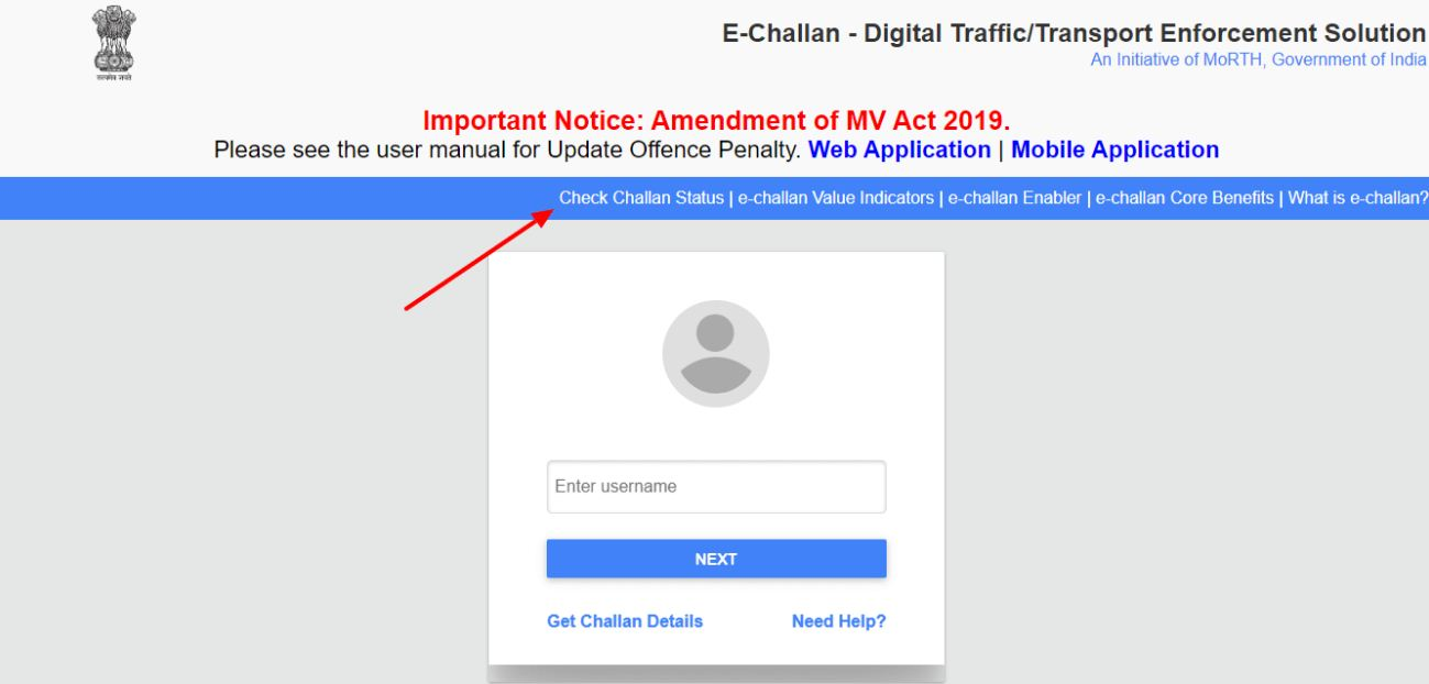 check-traffic-e-challan-status