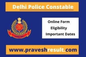 Download Answer Key | SSC Delhi Police Constable Form [5846 Post]