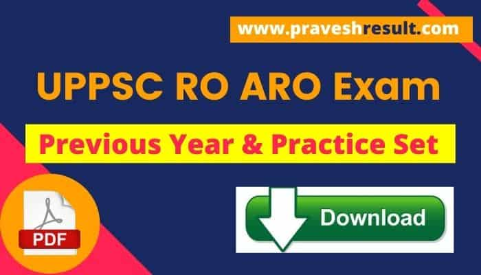 UPPSC RO ARO Previous Year | Download Solved Question Papers & Practice Set PDF