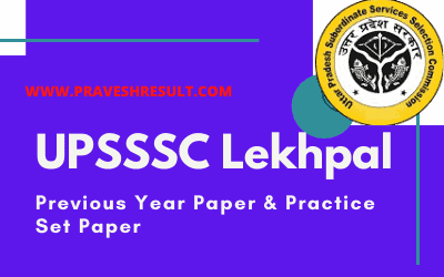 [PDF] Free Download UPSSSC Lekhpal Previous Year Papers and 10 Practice Sets
