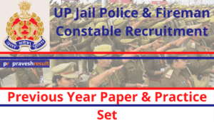 Read more about the article [PDF] Free Download UP Police Fireman & Jail Warden Previous Year Paper and Practice Sets