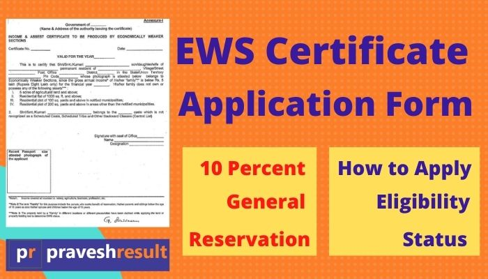 EWS Certificate | Application Process, Documents Required, Download Format