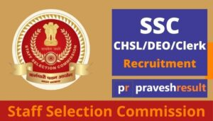 Admit Card | SSC (10+2) CHSL LDC, Data Entry Operator Recruitment 2020