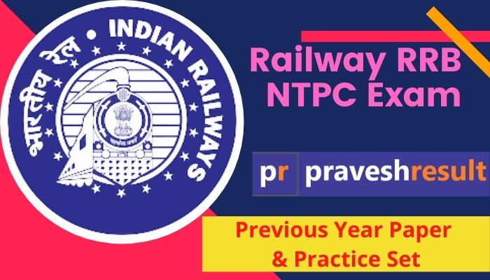 Read more about the article [PDF] Free Download Railway RRB NTPC Question Paper & 10+ Practice Set Papers