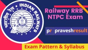 RRB NTPC Syllabus (Hindi/English) PDF Exam Pattern 2020
