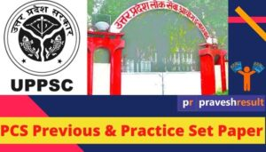 [PDF] [2013-2020] Download UPPSC PCS Previous Year Paper & Practice Sets