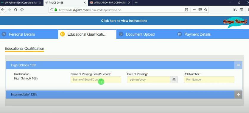 UPSI 2021 vacancy educational qualification