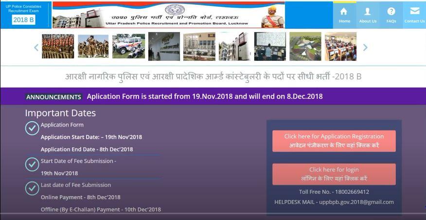 UPSI Application Form Official Website