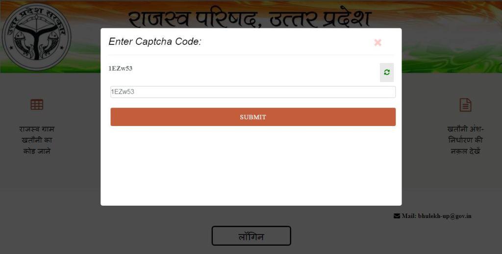 Enter captcha code after clicking on khatauni
