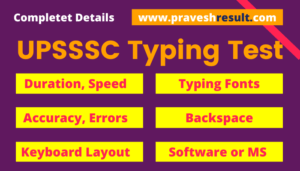 UPSSSC Typing Test 2021 Full Details | Fonts, Backspace, Accuracy, Speed Duration & More