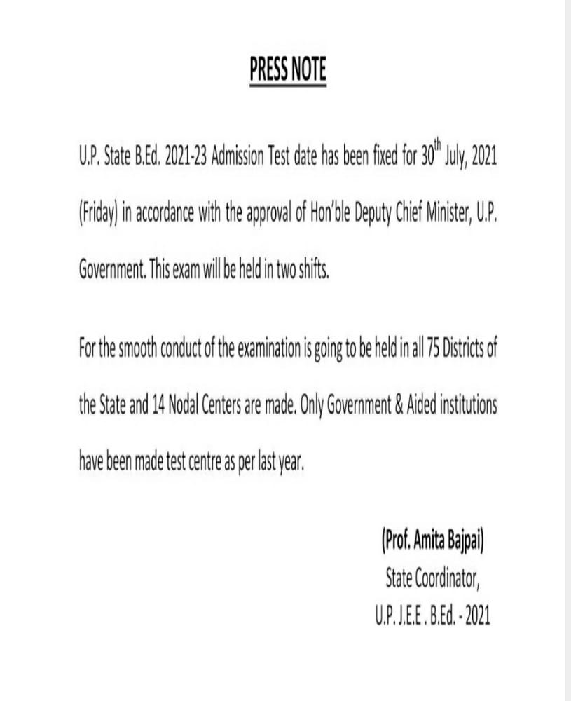 UP BED Entrance Exam Date