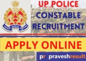 Read more about the article Notification Soon | UP Police Constable Recruitment Online Form 2021 [Post 50000+]