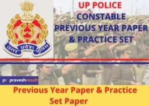 Read more about the article [PDF] Free Download UP Police Constable Previous Year Paper and Practice Sets