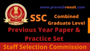 Read more about the article Download SSC CGL Previous Year Paper and Practice Sets [2017-2020]