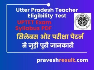 Read more about the article UPTET Syllabus Exam Pattern 2021 Paper [1 & 2] Hindi/English PDF