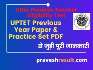 Read more about the article [PDF] UPTET Previous Year Question Paper & Practice Set Download