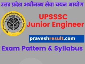 Read more about the article [PDF] UPSSSC Junior Engineer [JE] Exam Pattern & Syllabus